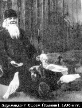 Ефрем (Кленин Сергей Николаевич)