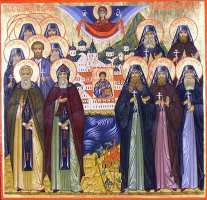 Икона Собора Святогорских новомучеников