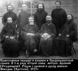 православные знакомства ростов topic index