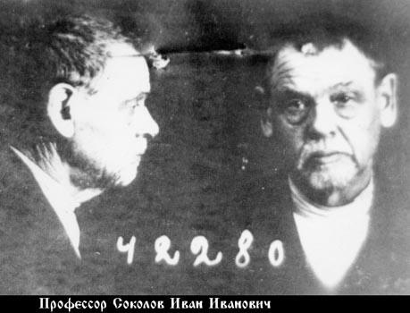 киселев иван алексеевич набережные челны биография