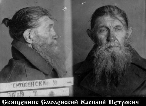 Николай Соколов  Убийство царской семьи Полная версия