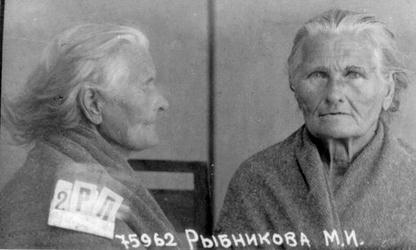 Копнино сапожковский уезд чучковский район аресты