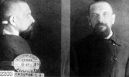Сидоров Сергей Алексеевич