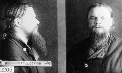 Андрей (Эльбсон Борис Яковлевич)