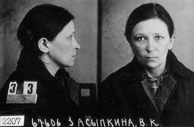 Засыпкина Валентина Константиновна