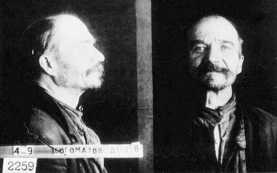 Богомазов Дмитрий Степанович