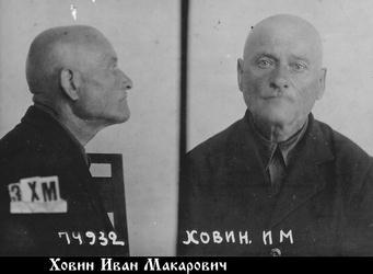 Ховин Иван Макарович