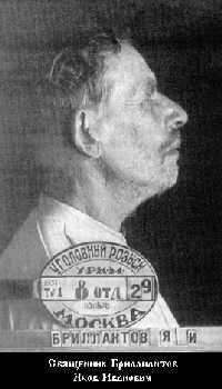 Арестован без санкции прокурора.