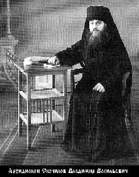Александр невзоров с женой и детьми 97